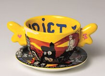 ST00509 - 2.Coffee Cup Yellow - Rokin 119.jpg